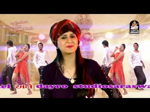 Kinjal Dave Latest Video 2017 | Vadhyo SELFIE No Shokh