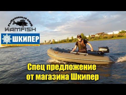 рыболовный магазин набережные челны каталог