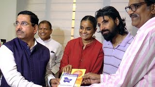 Producer Ashwini Dutt, Nag Ashwin Met Union Minister of Parliamentary Affairs || IndiaGlitz Telugu - IGTELUGU
