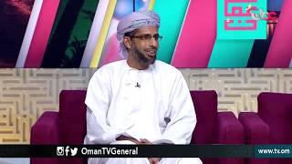 الحلقة الدولية لوقاية النبات | من عمان | الإثنين 17 سبتمبر 2018م
