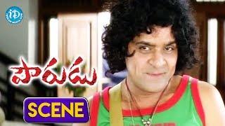 Pourudu Movie Scenes - Sumanth Remembers His Father Memories || Suman, Kajal Aggarwal - IDREAMMOVIES