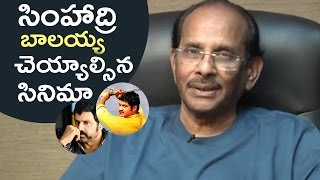 Vijayendra Prasad Reveals Unknown Fact Behind Simhadri Movie | TFPC - TFPC