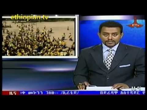 Ethiopian News in Amharic - Sunday, May 19, 2013
