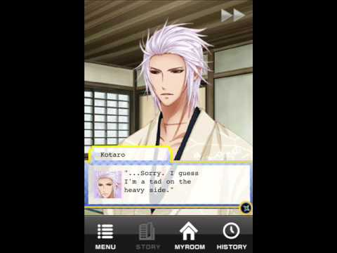 Shall we date? Ninja Love - Kotaro ~Side Story (Female Ninja Training)~ Part 1