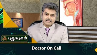 Doctor On Call 14-09-2017 Puthu Yugam tv Show