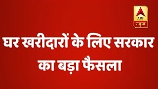 GREAT NEWS: House buyers will have share in bankrupt builder's property - ABPNEWSTV