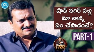 Bandla Ganesh Exclusive Interview - Part #1 | Frankly With TNR | Talking Movies With iDream - IDREAMMOVIES