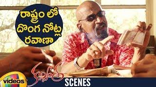 Vijay Smuggles the Goods | Kavvintha Latest Telugu Movie Scenes | Diksha Panth | Mango Videos - MANGOVIDEOS