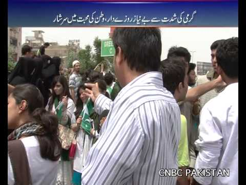 Sarak Kinarey 14th Aug special 2012 karachi(pakistan) part2