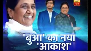 Who is the man spotted with Mayawati at various occasions? - ABPNEWSTV