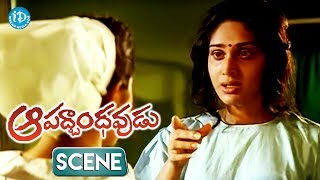 Aapadbandhavudu Movie Scenes - Meenakshi Seshadri Gets Her Memories Back || Chiranjeevi - IDREAMMOVIES