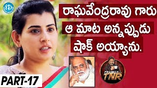 Actress Archana Exclusive Interview Part #17 | Frankly With TNR | Talking Movies with iDream - IDREAMMOVIES