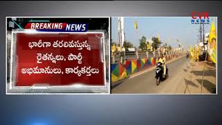 శ్రీకాకుళం జిల్లాలో సీఎం చంద్రబాబు పర్యటన : CM Chandrababu Srikakulam District Tour Today | CVR News - CVRNEWSOFFICIAL