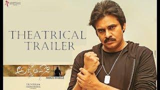 Agnyaathavaasi Theatrical Trailer Images | అజ్ఞాతవాసి | Pawan Kalyan | Trivikram | Anirudh - RAJSHRITELUGU
