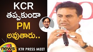 KCR is Next Prime Minister For sure Says KCR | TRS to Form National Politics | KTR Latest News - MANGONEWS