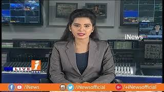 Top Headlines From Today News Papers | News Watch (21-11-2018) | iNews - INEWS