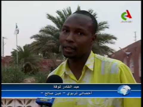 Algerie,In Salah centres pour handicapés.