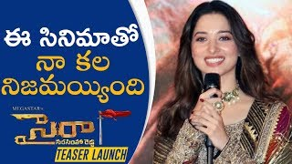 Tamanna Bhatia On Working With Chiranjeevi | Sye Raa Teaser Launch - TFPC