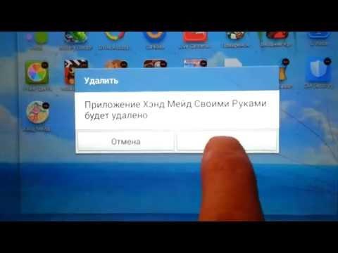 Как Блокировать Рекламу От Гугл На Телефонах Андроид