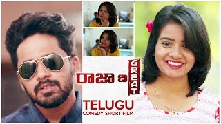 Raja The Great ll Telugu Comedy Short Film 2017 ll Jhansi Rathod || Raghu ll RK | D Fun Flicks - YOUTUBE