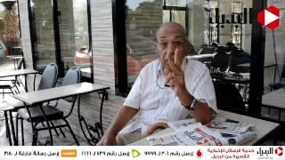 بطرس غالي: أمن الوطن يسبق كل الأولويات فى حرب مصر ضد الإرهاب
