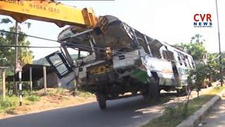 కొండగట్టు ప్రమాదం వెలికితీసిన బస్సు..| Kondagattu Mishap Bus was Taken out | CVR News - CVRNEWSOFFICIAL