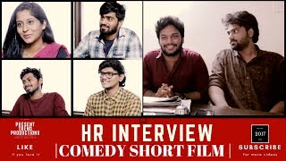 HR interview | Telugu Comedy Short Film 2017 | Present Trend Production - YOUTUBE