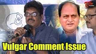 MAA Press Meet On Chalapathi Rao Issue  | Movie Artist Association - TELUGUONE
