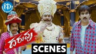 Daruvu Movie Scenes || Prabhu Explains about Ravi Teja Soul || Taapsee - IDREAMMOVIES