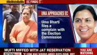 Uma asks EC to take action against Congress - NEWSXLIVE