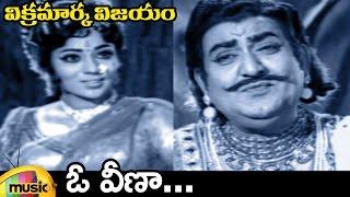 Old Telugu Songs | O Veena Video Song | Vikramarka Vijayam Telugu Movie | SV Ranga Rao | Anjali Devi - MANGOMUSIC