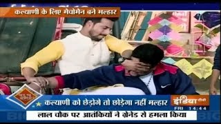 Tujhse Hai Raabta: Malhar Fights With Goons For Kalyani - INDIATV