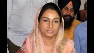 The incident needs to be probed as it casts serious question on administration: Harsimrat Kaur Badal - ITVNEWSINDIA