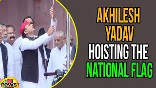 Akhilesh Yadav Celebrated Freedom by Hoisting the Flag | 72 Independence Day | Mango News - MANGONEWS
