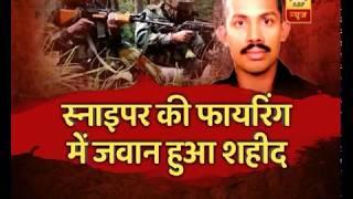 Top headlines in detail | Namaste Bharat Full - ABPNEWSTV