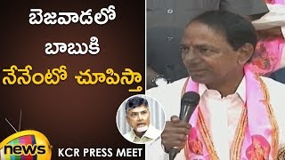 KCR Warning to AP CM | KCR Says Ill Show Him Hell in Vijayawada | TRS Meeting Updates | Mango News - MANGONEWS