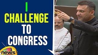 Mr. Owaisi Direct Challenge To Congress | Telangana Assembly | Mango News - MANGONEWS