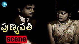 Punyavathi Movie Scenes - Haranath Intimate Scene With Chitra || Sobhan Babu || S V Ranga Rao - IDREAMMOVIES