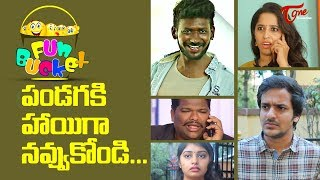 BEST OF FUN BUCKET | Funny Compilation Vol 13 | Back to Back Comedy | TeluguOne - TELUGUONE