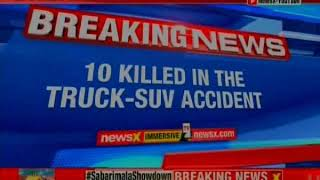 Chhattisgarh: Truck-SUV accident takes place in Mahasamund, 10 killed - NEWSXLIVE