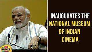Narendra Modi Inaugurates the National Museum of Indian Cinema in Mumbai | PM Modi Latest Speech - MANGONEWS