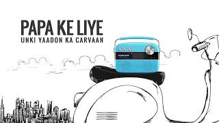 Saregama Carvaan - The Perfect Gift For Your Dad ! - SAREGAMAINDIA