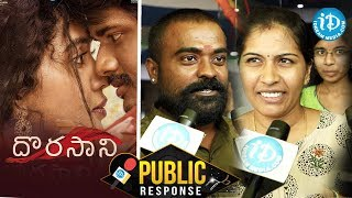 Dorasani Movie Public Response || Anand Devarakonda || Shivatmika || iDream Media - IDREAMMOVIES