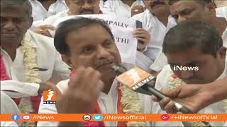 Congress Bikshapathi Yadav Face To Face Over Serilingampally MLA Ticket Issues | iNews - INEWS