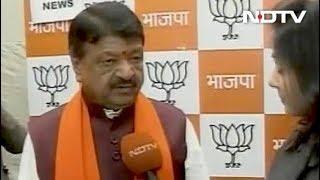 कैलाश विजयवर्गीय का दावा, मध्य प्रदेश में फिर से बनेगी बीजेपी की सरकार - NDTVINDIA
