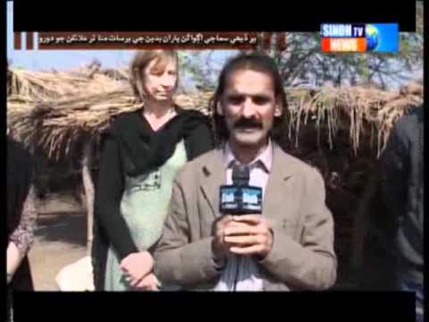 Oxfam delegation visited rain and flood affected areas of badin report by Mushtaq sarki sindh tv news