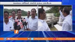 TRS MLA Jalagam Venkat Rao Inspects Kinnerasani Tourism Project In Bhadradri Kothagudem | iNews - INEWS