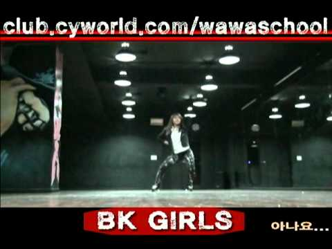 WAWA DANCE ACADEMY BRAVE GIRLS DO YOU KNOW DANCE STEP MIRRORED MODE