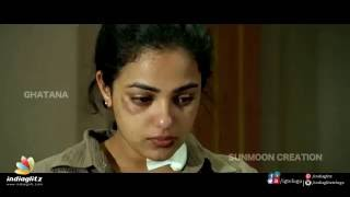 Nitya Menon's 'Ghatana' movie trailer | 22 Female Kottayam Telugu remake - IGTELUGU