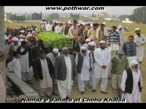 My father in laws janaza  video by Pothwar.com.flv